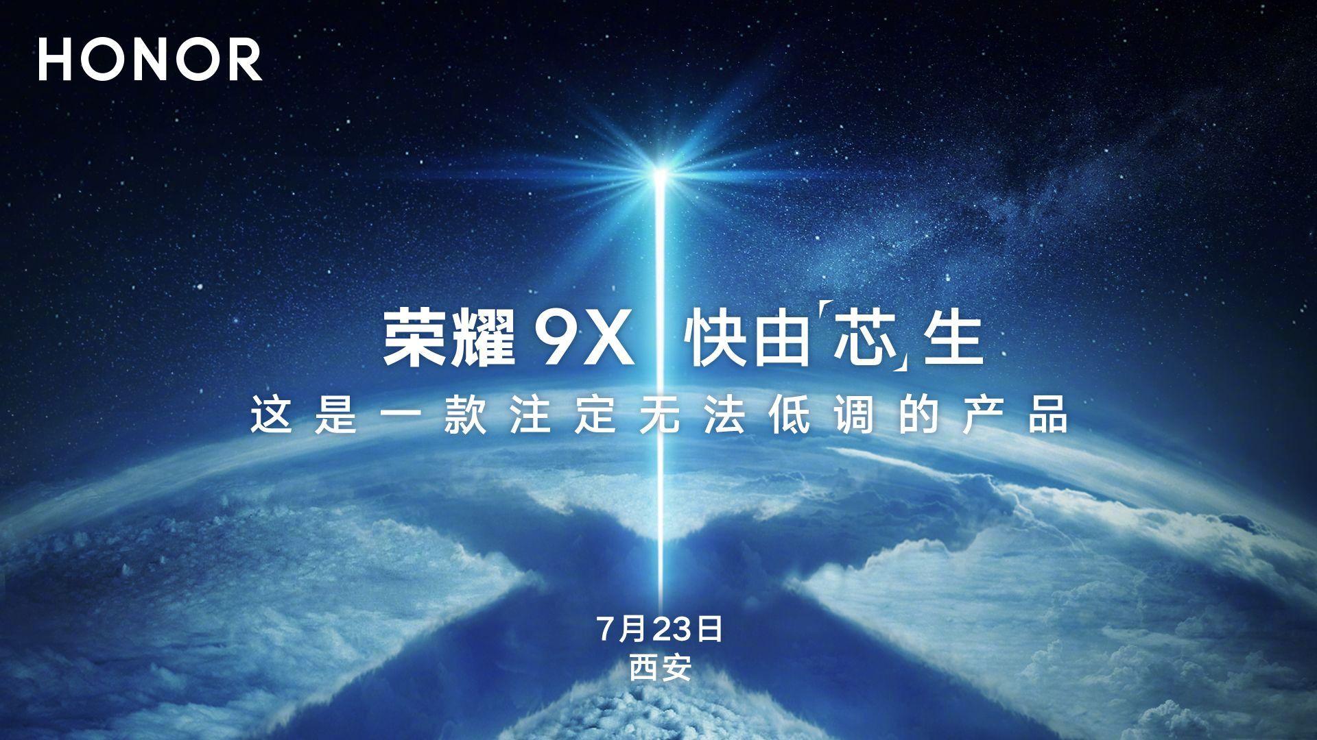 Zapiszcie sobie: Honor 9X zadebiutuje 23 lipca