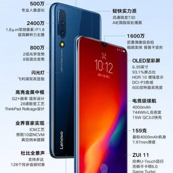 specyfikacja Lenovo Z6
