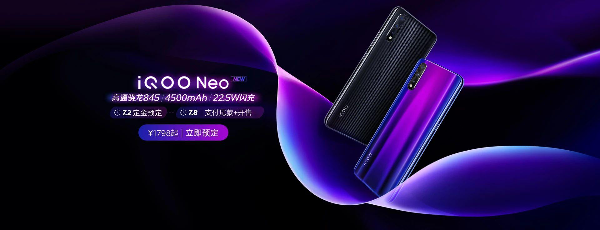 smartfon Vivo iQOO Neo