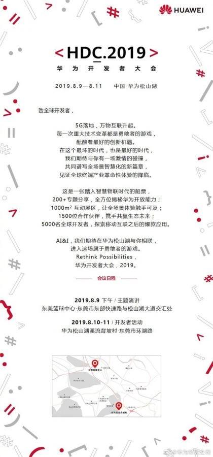 Huawei zaprasza na konferencję dla deweloperów. Główny temat? Być może autorski OS