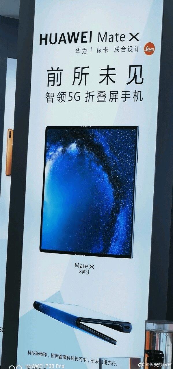 Składany Huawei Mate X pojawił się na plakatach reklamowych. Sprzedaż pewnie już blisko 20
