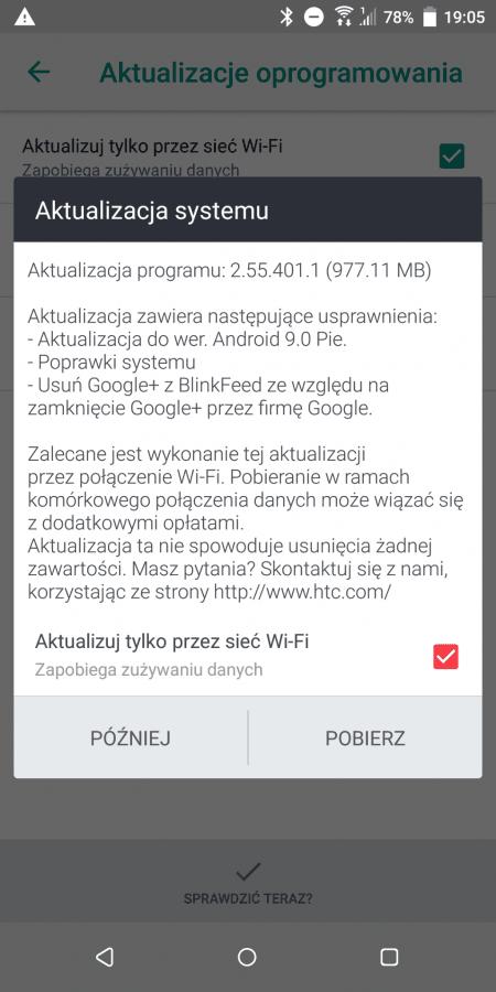 No wreszcie! HTC U12+ z aktualizacją do Androida Pie w Polsce!