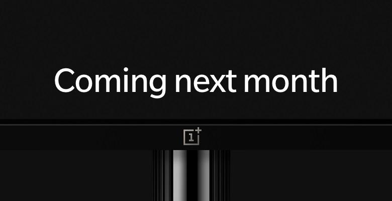 Tak może wyglądać OnePlus 7T (Pro). Okrągłe aparaty będą chyba modne w tym sezonie
