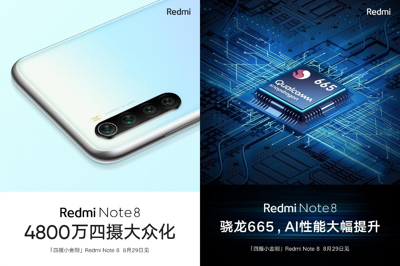 Łamiąca wiadomość: Redmi Note 8 jednak z procesorem Qualcomm Snapdragon 18