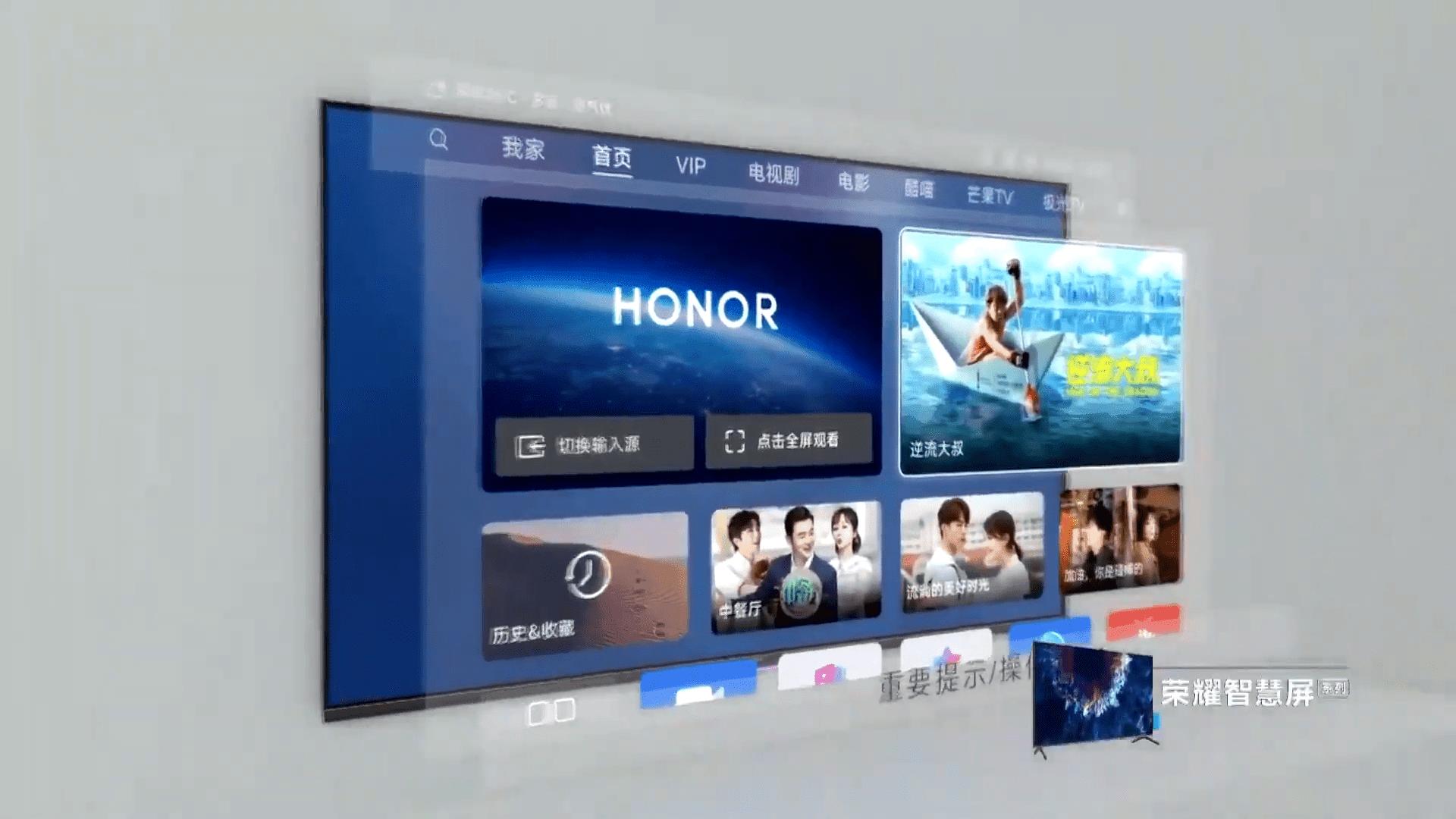 """Debiutuje """"telewizor"""" od Honora. Na papierze wygląda świetnie. Czy Harmony OS zda test?"""
