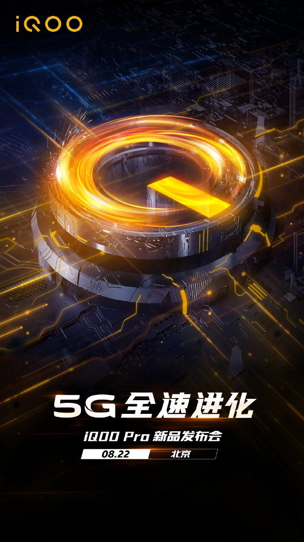 Nadchodzące chińskie premiery: Vivo iQOO Pro 5G i Meizu 16s Pro 18