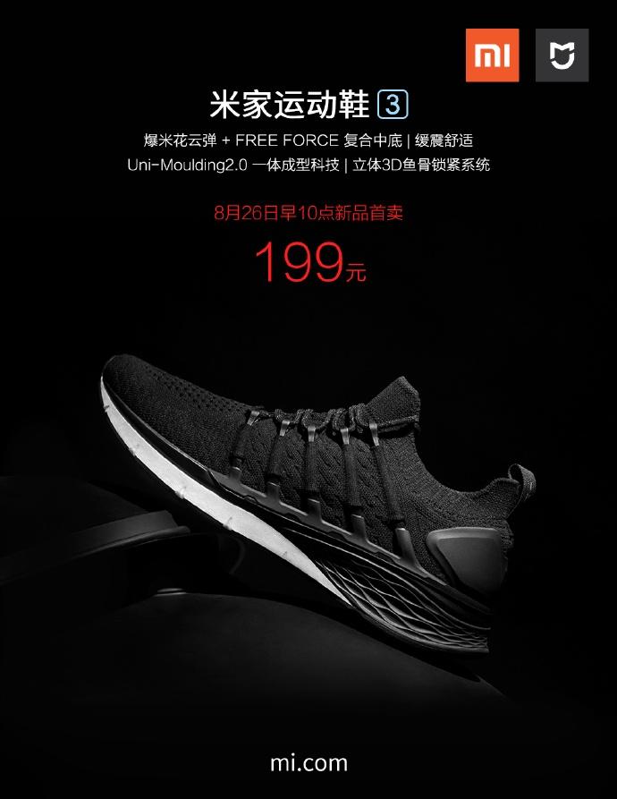 """Xiaomi wprowadza na rynek MIJIA Sports Shoes 3 - buty, które jednak nie są """"inteligentne"""""""