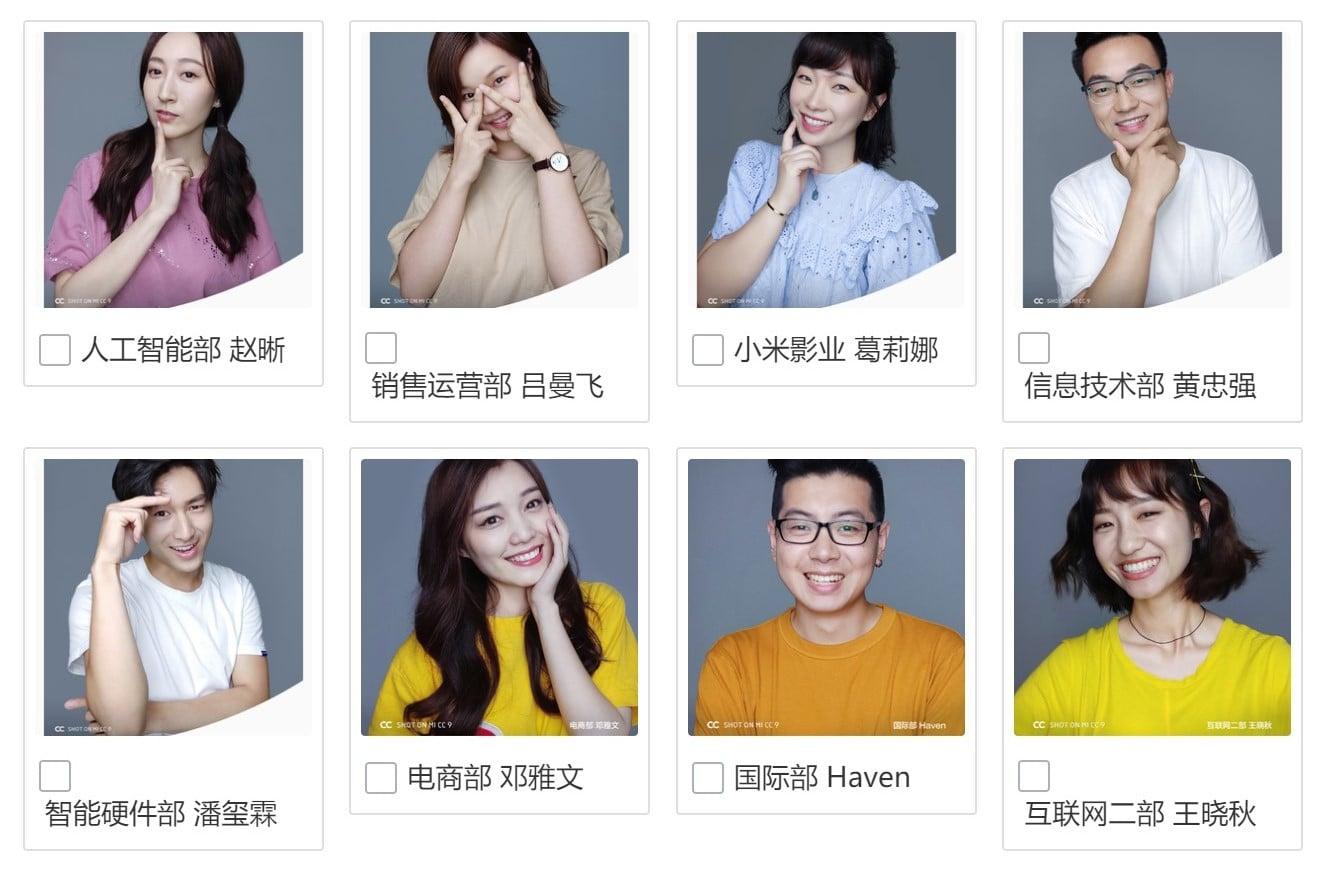 Miss i Mister Xiaomi - możesz wybrać najładniejszych pracowników swojej ulubionej firmy