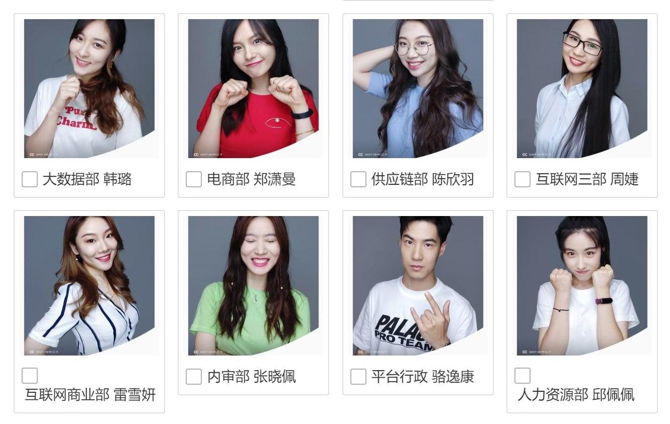 Miss i Mister Xiaomi - możesz wybrać najładniejszych pracowników swojej ulubionej firmy 18