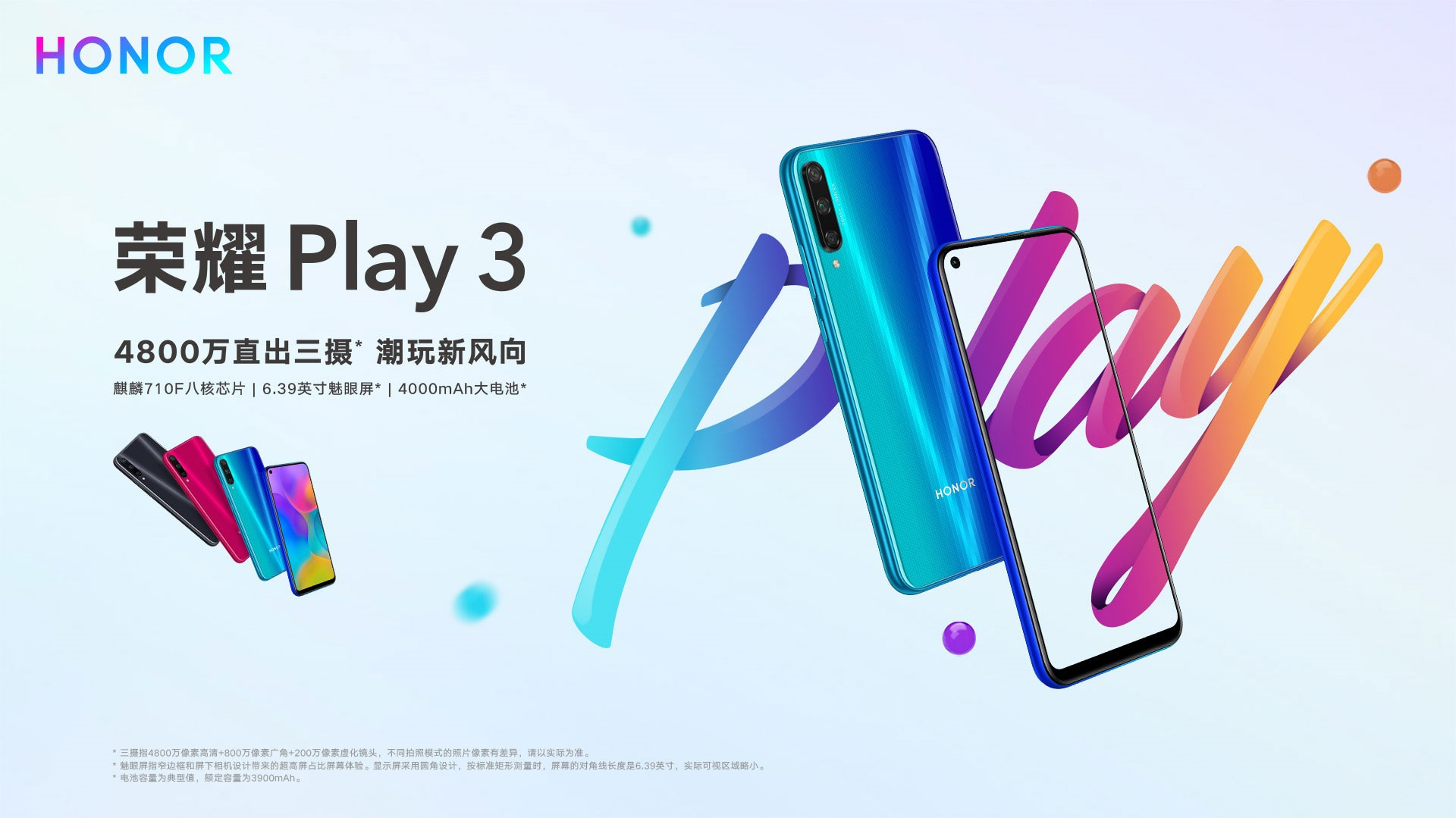 smartfon Honor Play 3