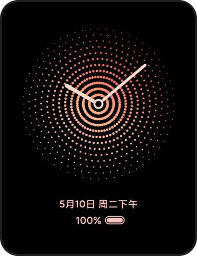 Oto najnowsza wersja systemu Xiaomi - MIUI 11. Co nowego? 17