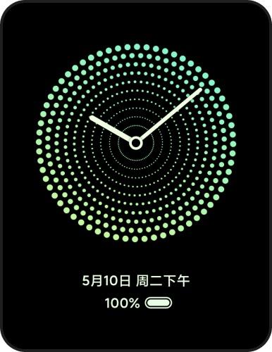 Oto najnowsza wersja systemu Xiaomi - MIUI 11. Co nowego? 18