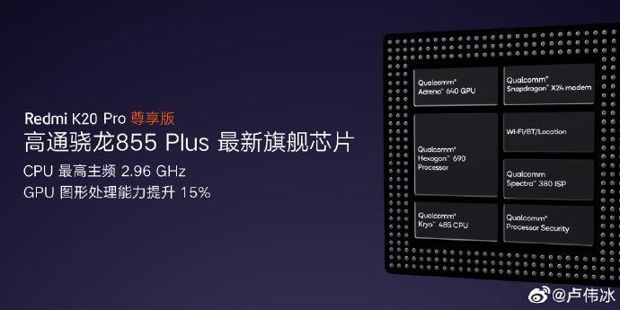 smartfon Redmi K20 Pro Exclusive Edition z procesorem Qualcomm Snapdragon 855 Plus