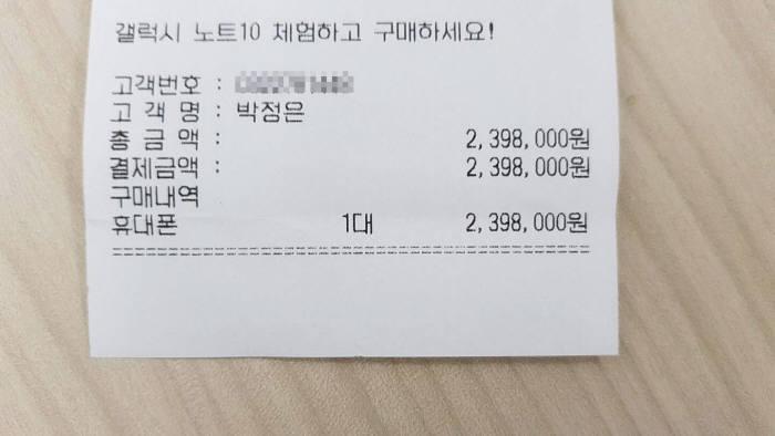 VIP-y w Korei Południowej już mogą zamawiać Samsunga Galaxy Fold
