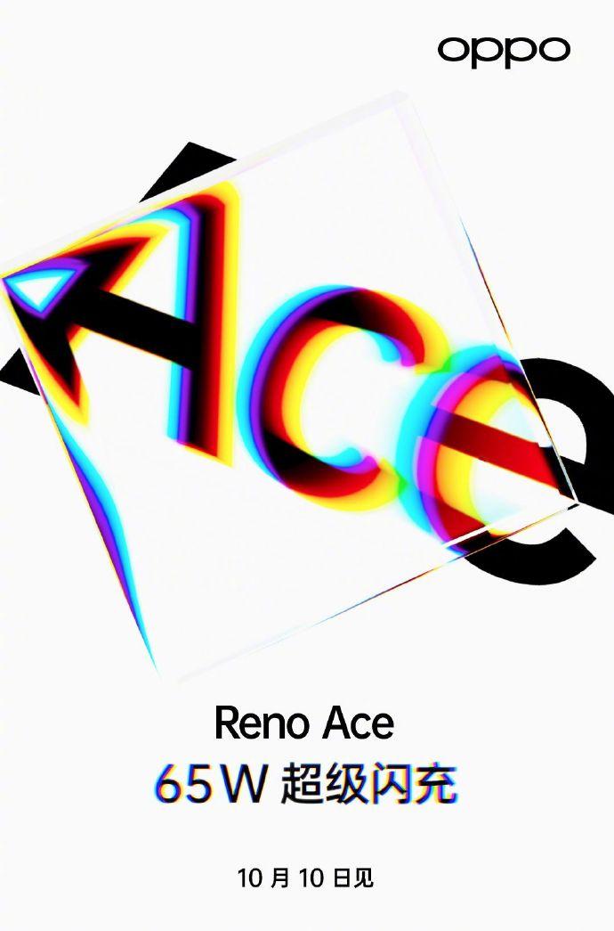 Zapowiedź premiery Oppo Reno Ace