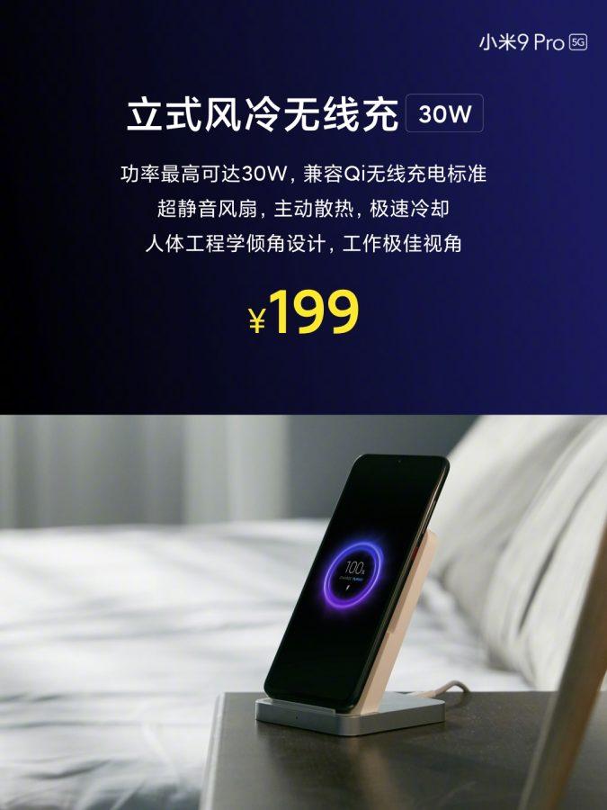 Xiaomi uzupełnia ofertę - powerbank, pionowa ładowarka bezprzewodowa i pendrive