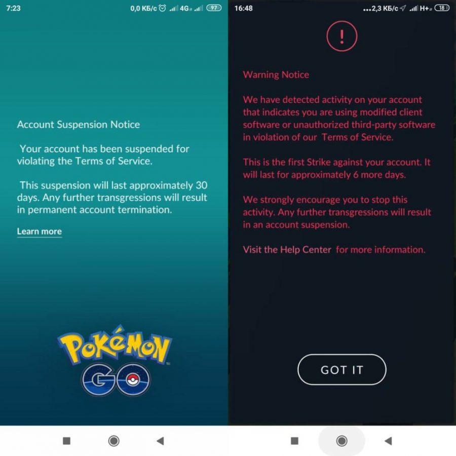 Pokémon GO - wybrani użytkownicy smartfonów Xiaomi dostali bana 16