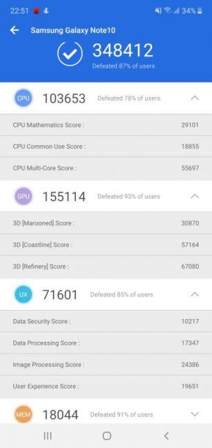 Recenzja Samsunga Galaxy Note 10. Mniejszy Note to strzał w dziesiątkę 52