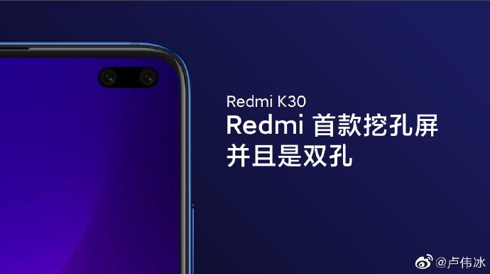 ekran w Redmi K30
