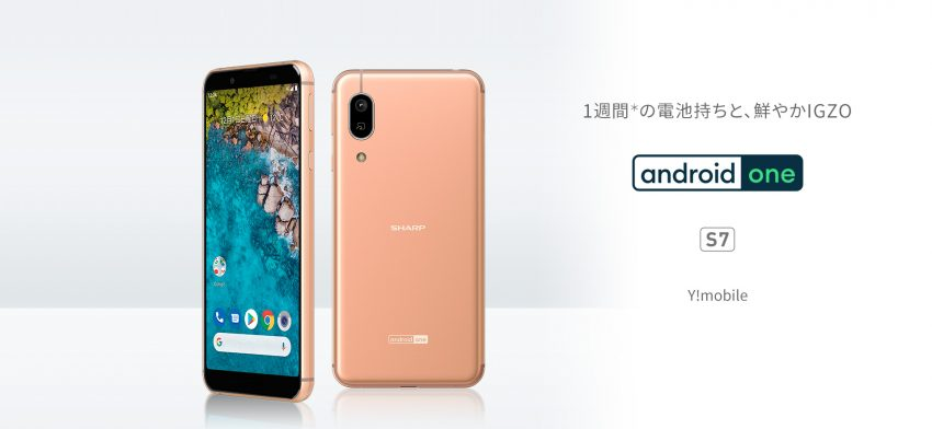 smartfon Sharp S7