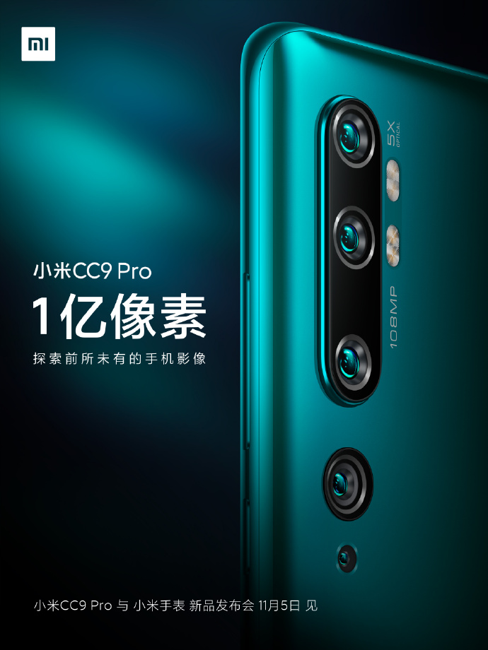 Xiaomi CC9 Pro teaser
