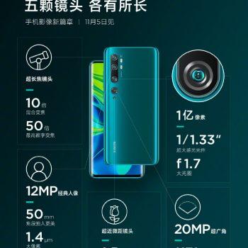 Xiaomi CC9 Pro Xiaomi Mi Note 10