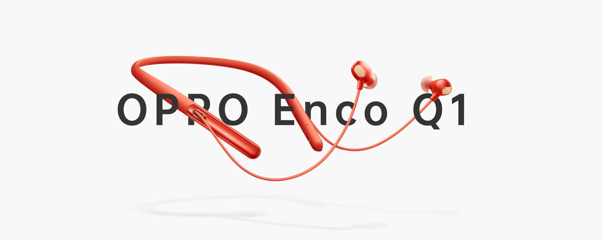 słuchawki Oppo Enco Q1