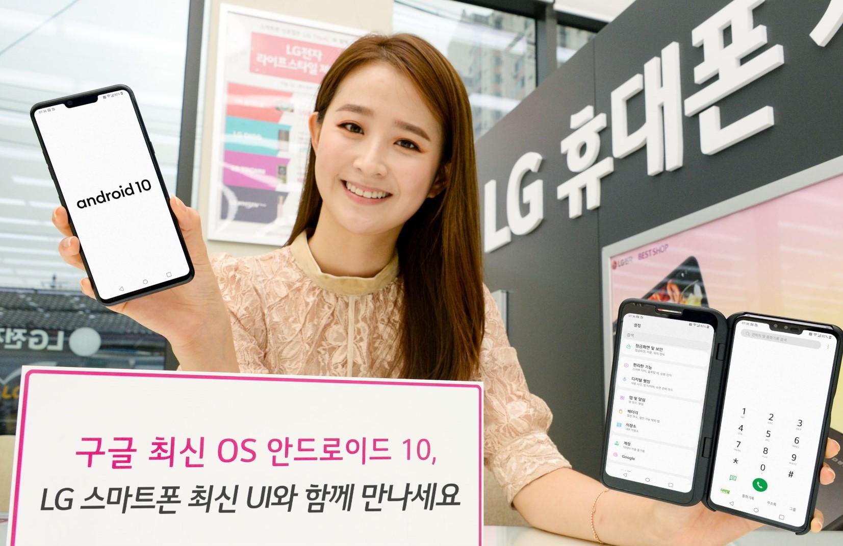 LG obiecuje, że w tym roku bardziej przyłoży się do aktualizacji Androida