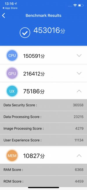 Recenzja iPhone'a 11 Pro - w małym ciele wielki duch 38 Recenzja iPhone'a 11 Pro