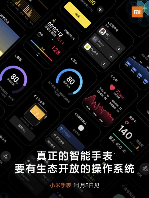 Zobaczcie, jak MIUI działa na zegarku Xiaomi Mi Watch 18