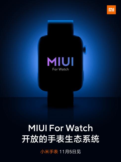 Zobaczcie, jak MIUI działa na zegarku Xiaomi Mi Watch 17