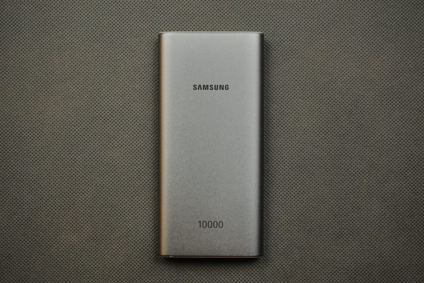 Recenzja Samsung Wireless Battery Pack - świetnie wykonanego powerbanku indukcyjnego 23 Samsung Wireless Battery Pack