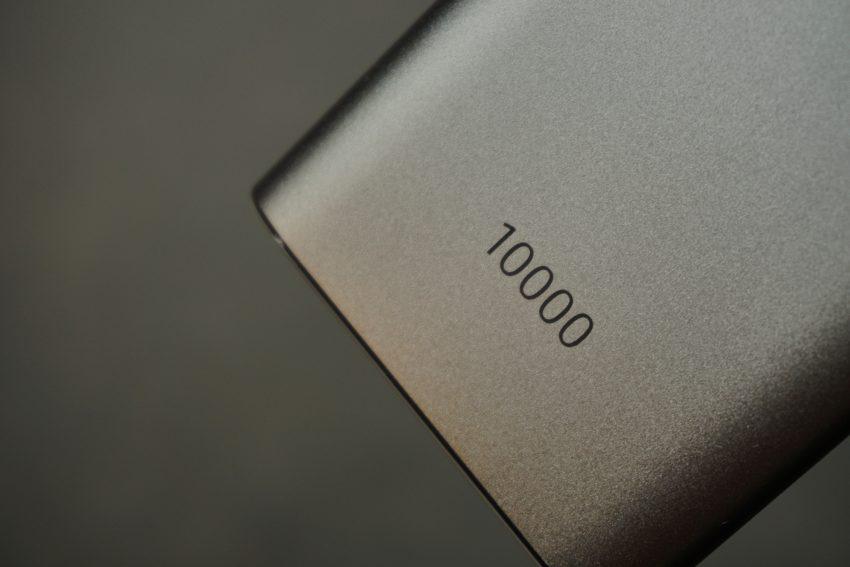 Recenzja Samsung Wireless Battery Pack - świetnie wykonanego powerbanku indukcyjnego 28 Samsung Wireless Battery Pack