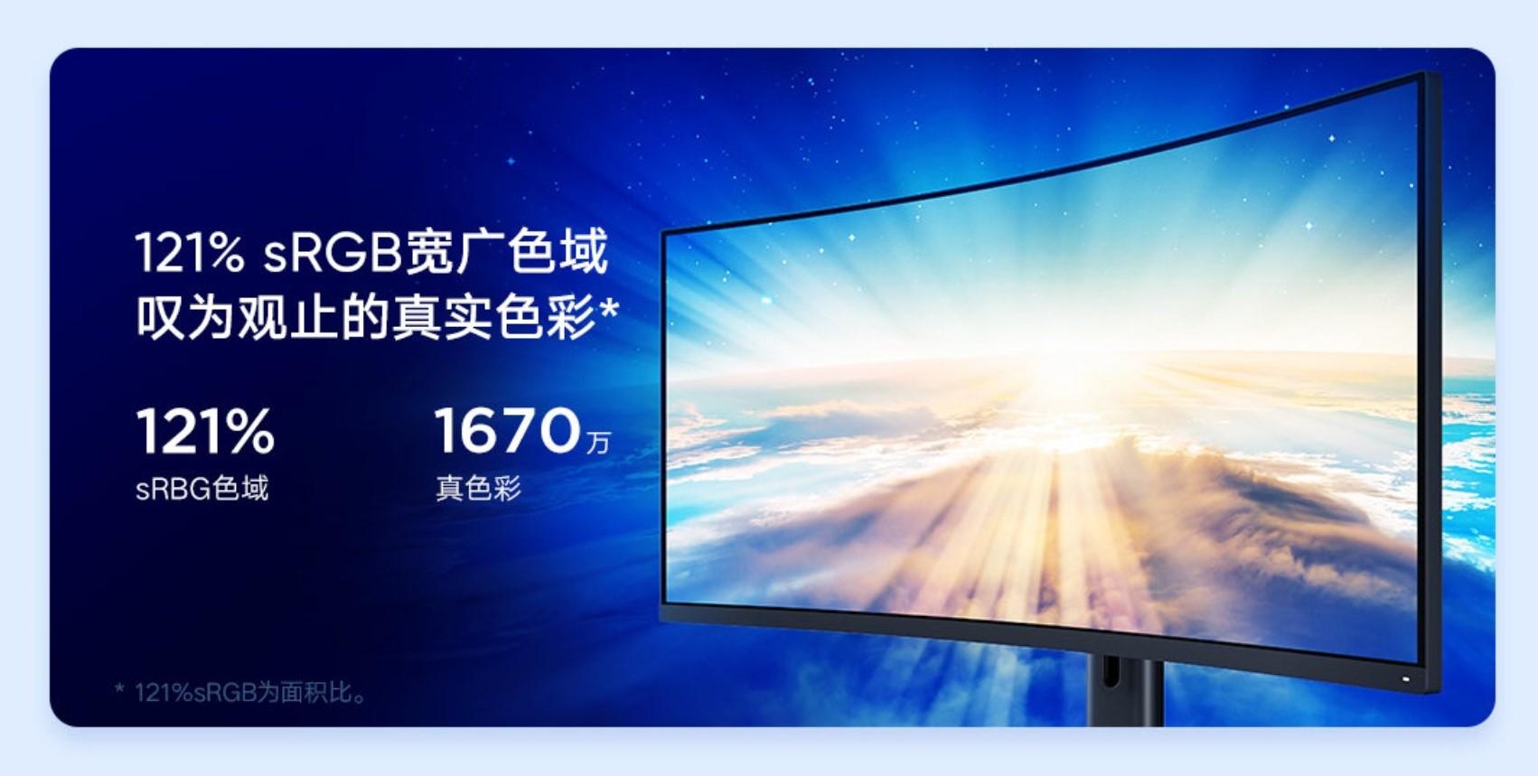 """Xiaomi nie ma szacunku do nazw produktów konkurencji. Nowy monitor to """"Mi Surface Display"""""""