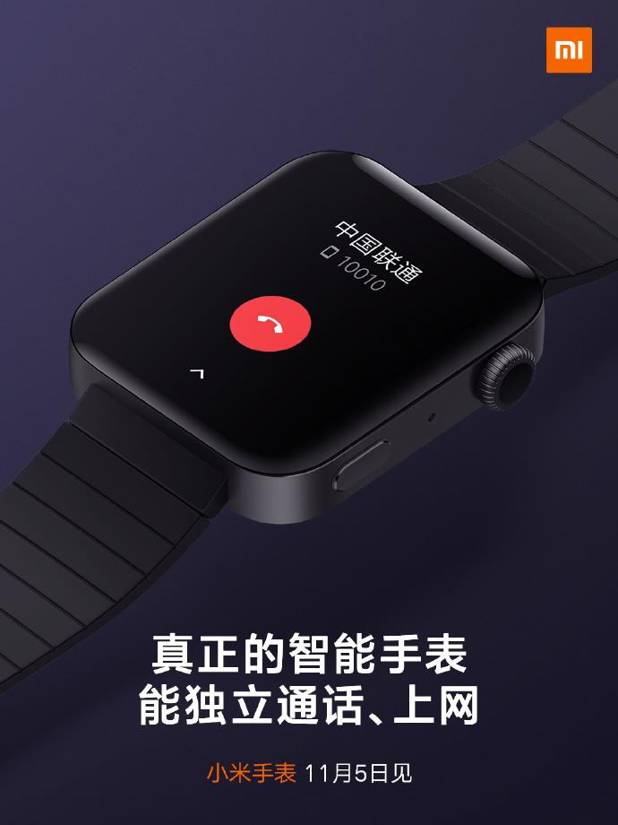 Zegarek Xiaomi Mi Watch będzie bardzo podobny do Apple Watcha 18
