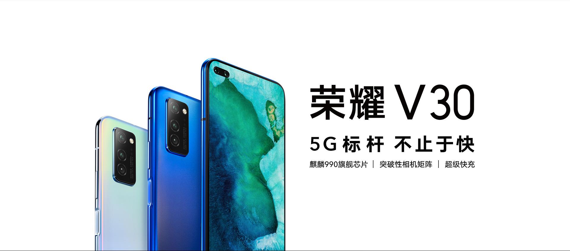 smartfon Honor V30