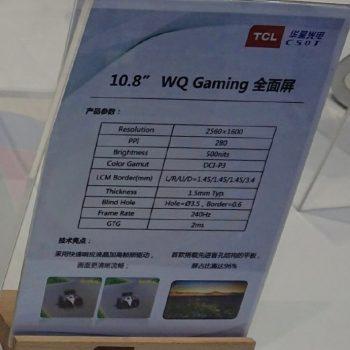 TCL WQ Gaming