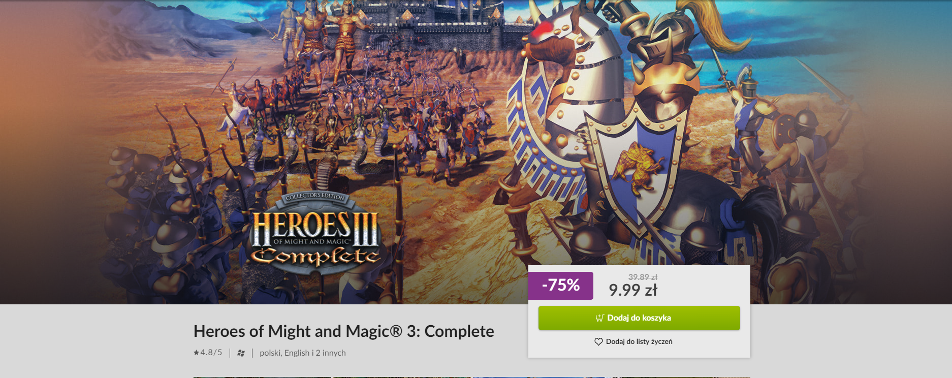 Promocja: Heroes of Might & Magic 3: Complete za niecałą dyszkę 23