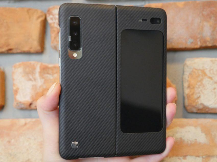 Samsung Galaxy Fold - drugiego takiego nie znajdziecie (recenzja) 29