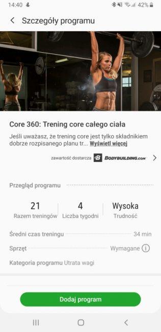 Samsung Health - aplikacja, która pomaga być fit 39