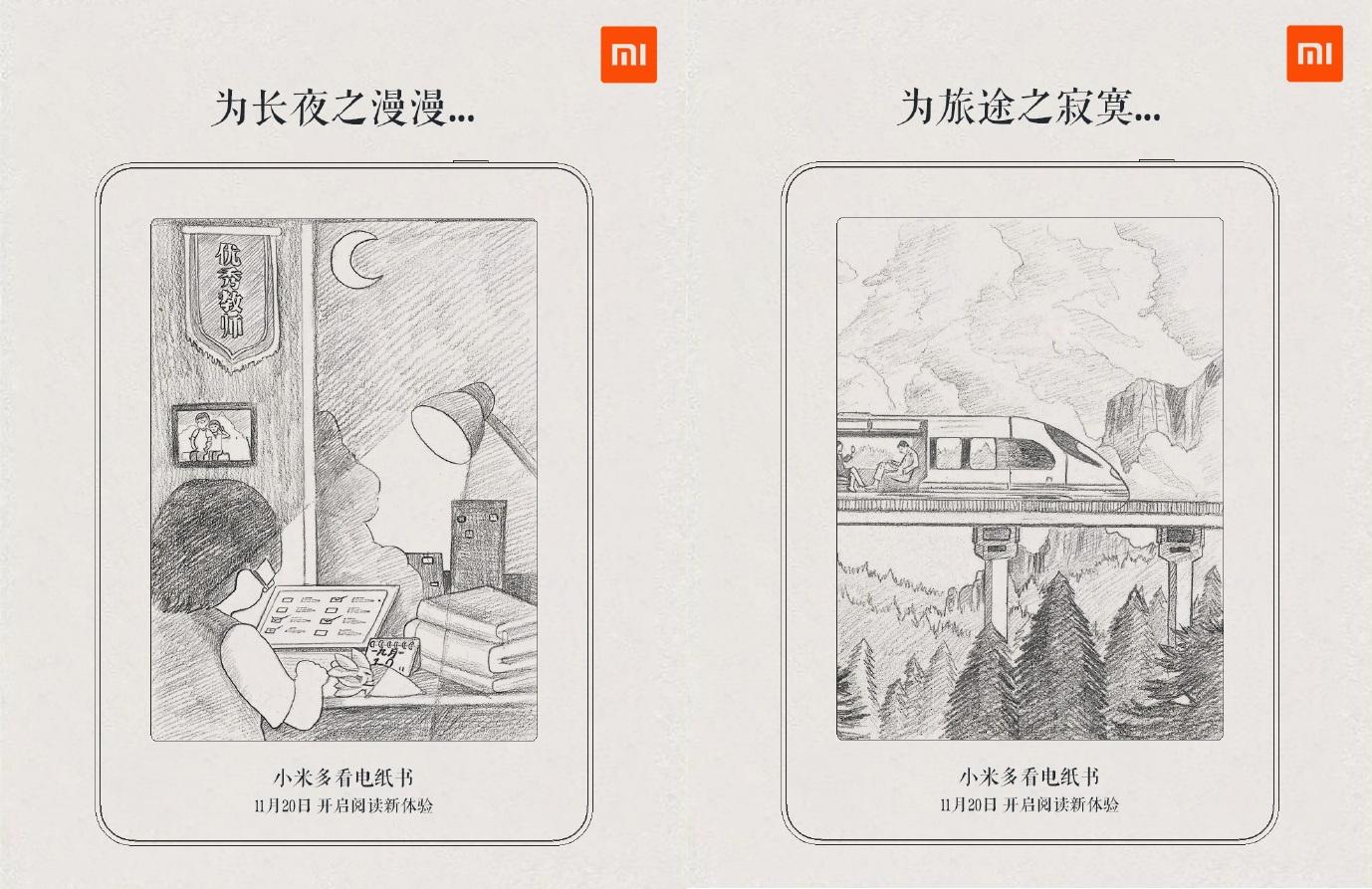 Xiaomi wbija się w kolejny segment rynku - na 20 listopada przypada premiera czytnika e-booków 18