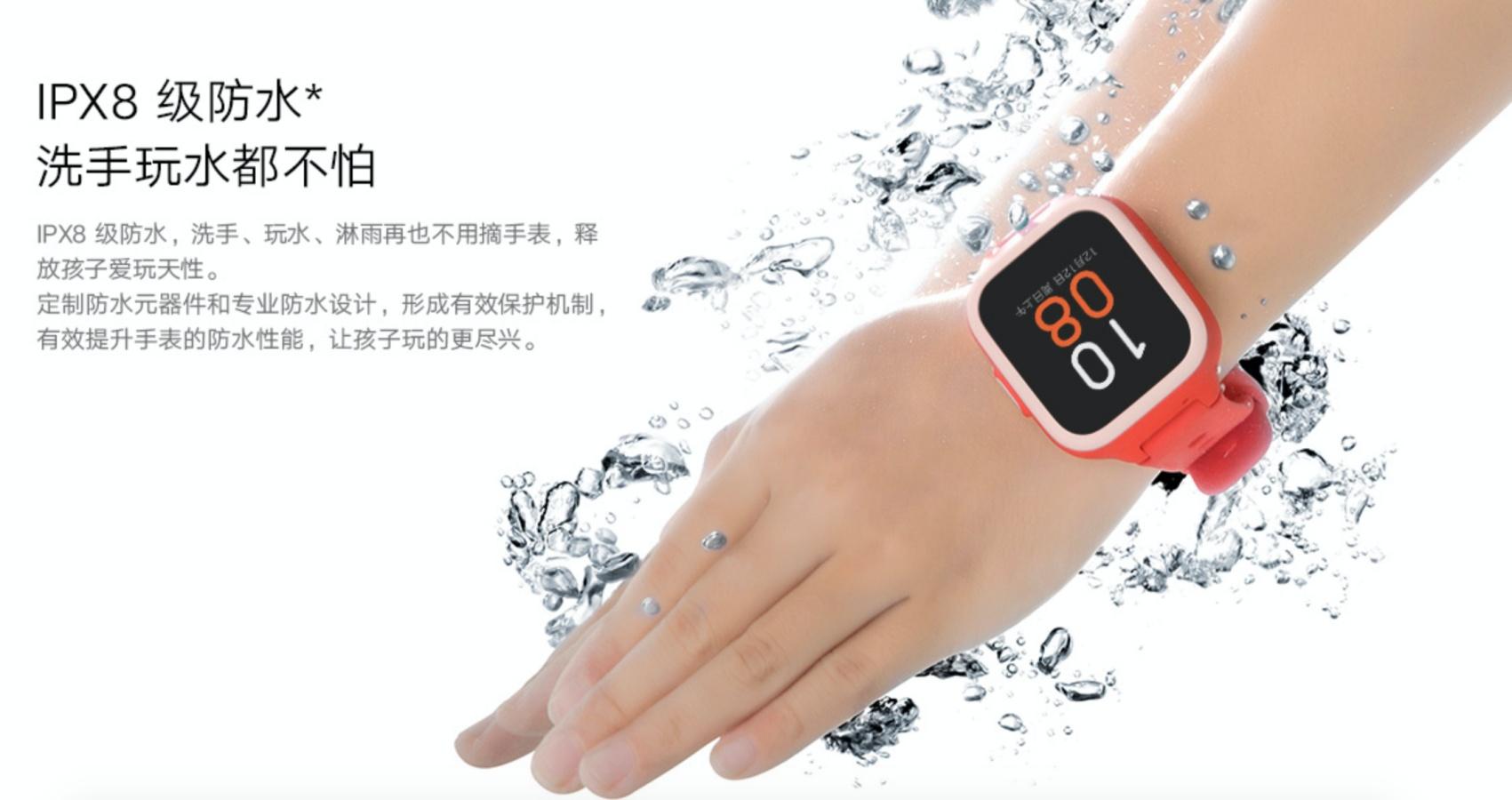 Xiaomi Mi Rabbit Children's Watch 2S – smartwatch dla dzieci warty uwagi 24