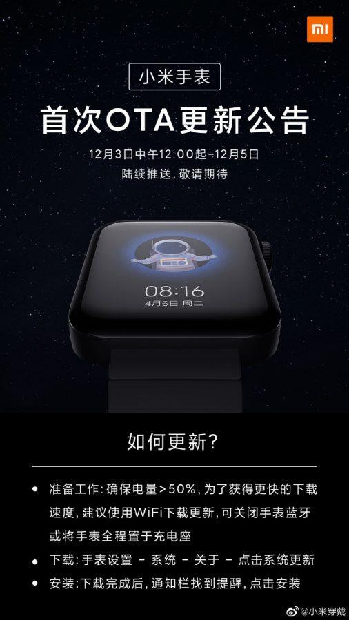 Xiaomi Mi Watch może już współpracować z iOS