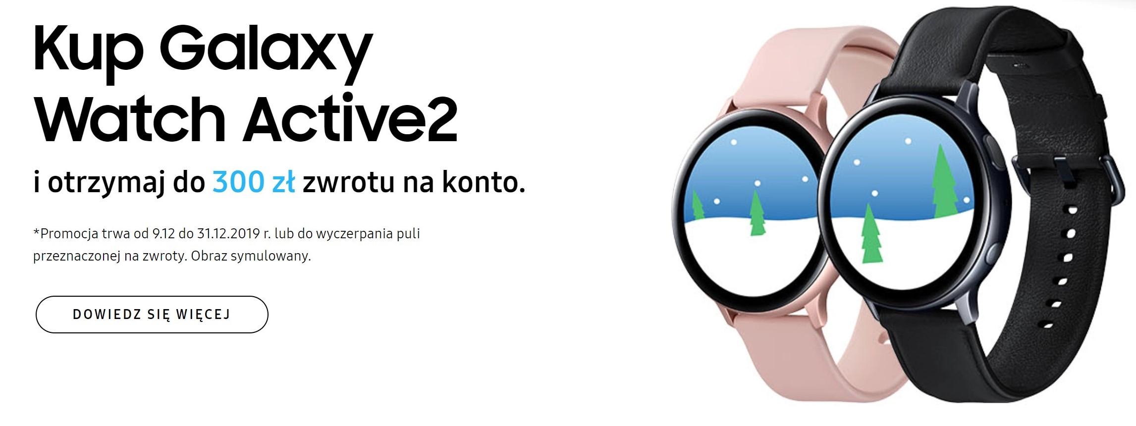 Promocja: Do 300 zł zwrotu na konto przy zakupie Samsung Galaxy Watch Active 2 17