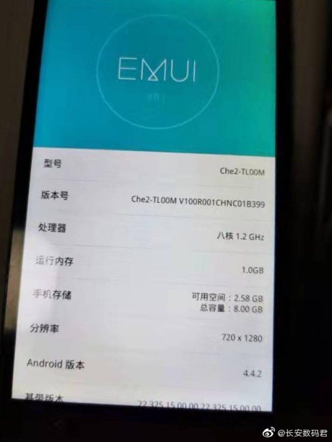 Aż trudno uwierzyć: Honor aktualizuje smartfon z... 2014 roku!