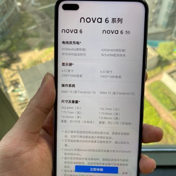 smartfon Huawei Nova 6 (5G)