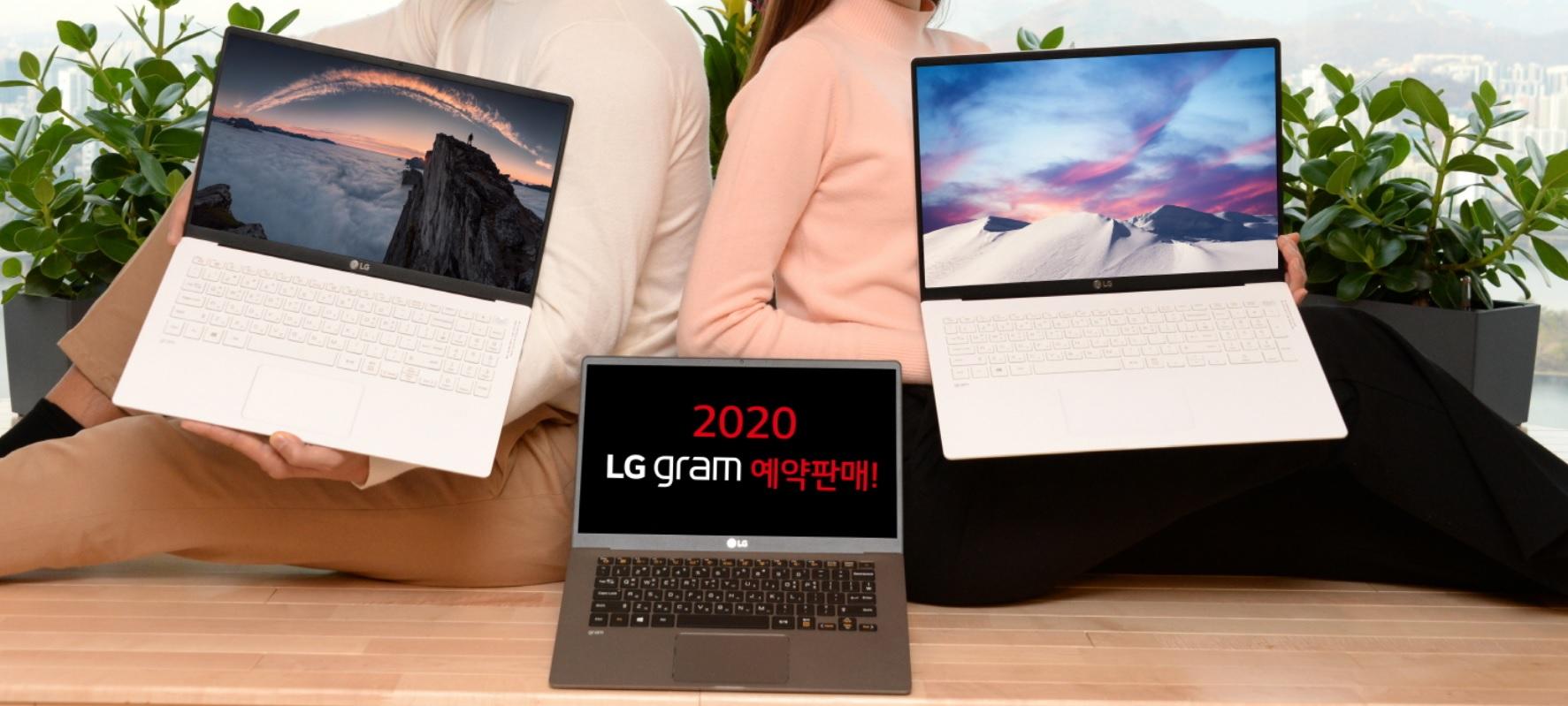 laptop LG Gram 2020