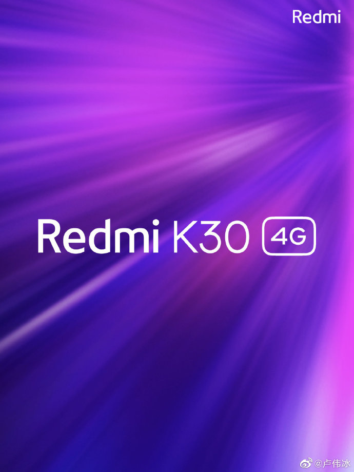 Redmi K30 4G