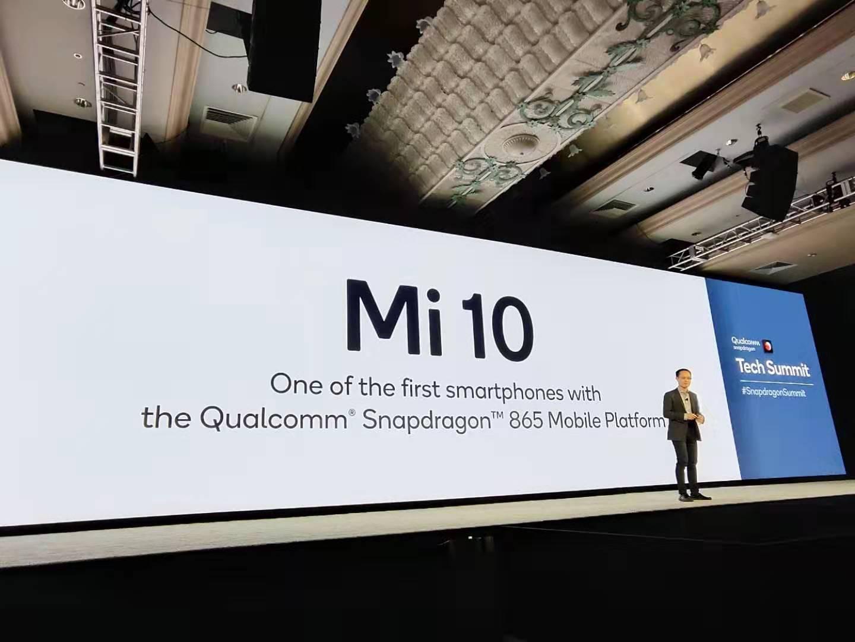 zapowiedź Xiaomi Mi 10