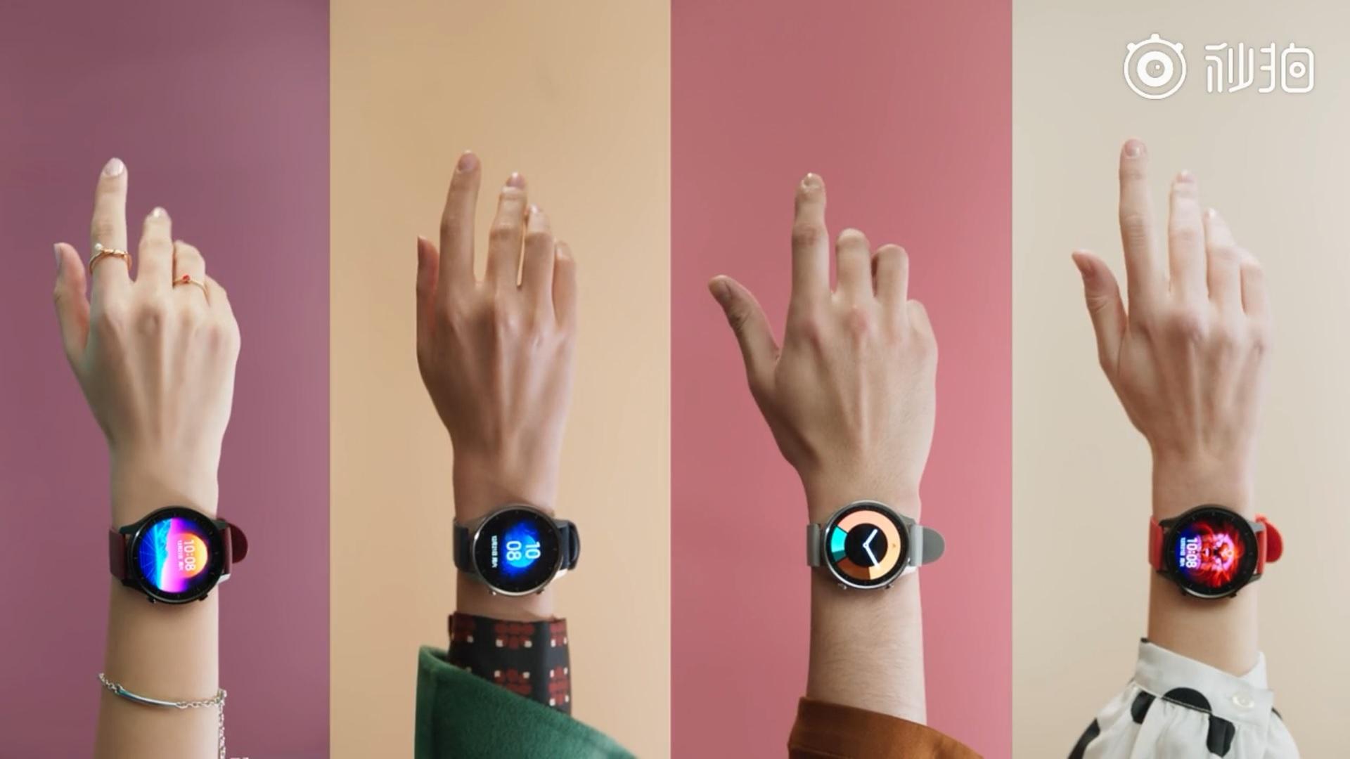 Xiaomi zapowiada nowy smartwatch Watch Color. Oficjalna premiera za kilka dni